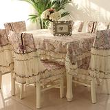 Dining Room Chair Covers and Rectangular Tablecloth with Elegant Lace Fabric Skirt Removable Washable Polyester Fiber Dining Room Chair Cover Set of 4 (Color : Dark Brown)