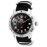 VOSTOK   Komandirskie 811306 Tank Commander Russian Military Mechanical Wrist Watch   WR 20 m   Fashion   Business   Casual Men's Watches   Black Strap B