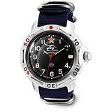 VOSTOK   Komandirskie 811306 Tank Commander Russian Military Mechanical Wrist Watch   WR 20 m   Fashion   Business   Casual Men's Watches   Blue Strap B