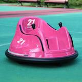 GREATCO INC Ride on Bumper Car Toy Plastic in Pink, Size 17.32 H x 28.74 W x 28.74 D in | Wayfair DLT210304003