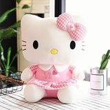 Kawaii Hello Kitty Plush Toy Soft Adorable Cartoon Cat Plushies Dolls Stuffed Animals Toys Girls Birthday Gifts 50cm White