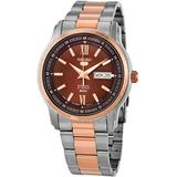 5 Automatic Brown Dial Watch - Pink - Seiko Watches