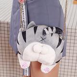 LEFUYAN Cute Cat Crossbody Bag Butt Tail Plush Shoulder Handbag with A Chain Strap Lightweight Bags Purse Fun Messenger Bag for Women Girls Travel