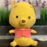 Disney Toys   New Disney Parks Winnie The Pooh Plush   Color: Yellow   Size: 10 Plush