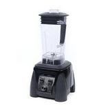 DENYO Professional Countertop Blender w/ Stainless Steel Blades 2200W Heavy Duty Commercial Blender Mixer For Frozen Drinks & Smoothies() in Black