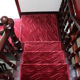 Topshop Stair Treads Carpet Purple European Bump Pattern Stair Treads - (32x10 Inch) Safety Non Slip Stair Mats (5 pcs)