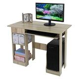 Home Office Computer Desk with Keyboard Tray, Modern Minimalist Wood Frame Home Office Desk with Spacious Desktop and Hutch Shelf, Vintage Style PC Laptop Notebook Desk (Beige)