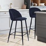Corrigan Studio® 2-Piece Bar Stools, Modern Bar Height Fabric Bar Chairs, Comfortable Back Bar Chairs w/ Metal Legs, Pub Kitchen ChairsWood/Metal