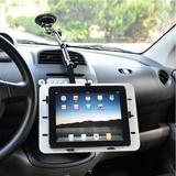 Cotytech Ipad Car Windshield Holder Am-ip3 in Gray, Size 3.0 H x 0.0 W x 0.0 D in | Wayfair AM-IP3-H