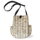 Korean traditional design bag Pouch Mini bag Crossbody bag Casual bag Passport bag Adjustable strap length (tan)