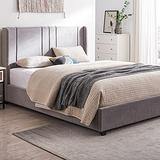 Upholstered Queen Bed Frame, Stripe Headboard, Queen Size Bed Frame with Headboard, No Box Spring Needed Wood Frame, Platform Bed Queen, Floor Bed Frame, Mattress Foundation, Light Grey