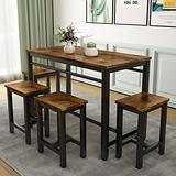 5 Pcs Dining Table Set, Modern Bar Table Set with 4 Chairs, Home Kitchen Breakfast Table and Chairs Set Ideal for Pub, Living Room, Breakfast Nook, Easy to Assemble (Rustic Brown)