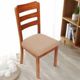 Ebern Designs Stretch Jacquard Dining Room Chair Covers Slipcover Seat ProtectorSet Of 2 Polyester/Polyester Blend in Brown   Wayfair