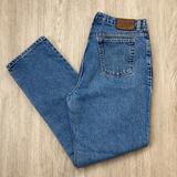 Ralph Lauren Jeans | Lauren Jeans Co. Vintage High Waist Denim Jean | Color: Blue | Size: 14