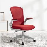 Swivel Chair for Home Office, Adjustable Computer Chair, Middle Back Lounge Chair, Fabric Dining Chair, Ergonomic Chair, 4 (Color : Red)