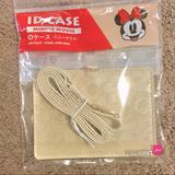 Disney Accessories | Minnie Mouse Badge Id Holder Lanyard Beige | Color: Cream | Size: Os