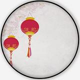 Chinese New Year Card,Carpet/Rug Round Rug Non-Slip Backing Round Area Rug Bedroom Study Children Playroom Carpet Floor Mat 3.3'Round