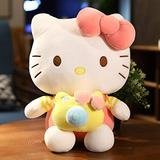 Super Soft Stuffed Animal, Kawaii Hello Kitty Cartoon Cat Doll Plush Toy Gifts for Boys Girls, Perfect Present for Kids Home Decor 35cm Yellow