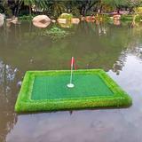 RJSC Aqua Golf Backyard Game,Floating Golf Putting Green,Floating Golf Green for Pool,30x60cm Floating Golf Green Pool Golf Game Set,Outdoor Backyard Golf Game Practice Putting Mat (30x60CM)