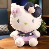 Super Soft Stuffed Animal, Kawaii Hello Kitty Cartoon Cat Doll Plush Toy Gifts for Boys Girls, Perfect Present for Kids Home Decor 35cm Purple