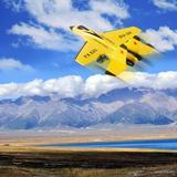 RoseAngeles SU-35 RC Remote Control Helicopter Plane Glider Airplane Foam 3.5CH 2.4G Toy, Size 3.5 H x 15.4 W x 11.3 D in | Wayfair gyam2105190044