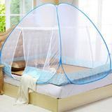 Poseca Indoor/Outdoor Anti Mosquito Net Tent Bed Mosquito Net Mesh Fiberglass in Blue, Size 60.0 H x 79.0 W x 60.0 D in | Wayfair LDG-HW468C