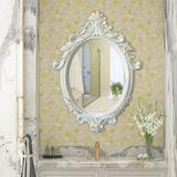 House of Hampton® Decorative Vintage Oval Wall Mirror For Home, Bedroom, Dressers, Living Room, Bathroom in White, Size 31.5 H x 23.6 W x 2.0 D in
