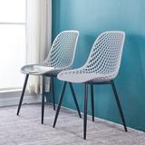 George Oliver Set Of 2 Armless Plastic Dining Chair For Dining Room in Gray, Size 32.27 H x 18.3 W x 21.26 D in | Wayfair