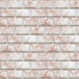 "Walplus 6"" x 11"" Aluminum Peel & Stick Subway Tile Metal in Pink, Size 11.2 H x 5.5 W x 0.01 D in   Wayfair WT1707X4"