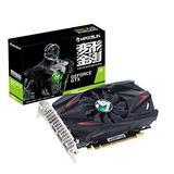 MAXSUN GeForce GTX 1650 4GB GDRR6 128-Bit HDMI/DP/DVI HDCP Support DirectX 12 VR Ready ITX Gaming Video Graphics Card GPU