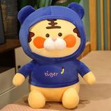 Plush Tiger Toy Stuffed Soft Animals Cartoon Tiger Soft Doll Kids Toys Birthday Christmas Gift for Children