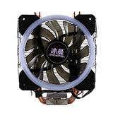 Computer Cooler LED CPU Cooler Master 4 Direct Touch Heating Leather Chain Frozen Tower Cooling System CPU Cooling Fan and Fan