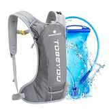 MOMOHOO Hydration Backpack Pack with 2L Hydration Water Bladder, Hiking Backpack for Women, Men, Kids Hydration Backpack for Running, Hydration Pack for Cycling Hydration Camping Climbing (Grey)