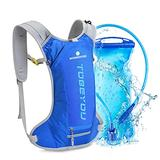 MOMOHOO Hydration Backpack Pack with 2L Hydration Water Bladder, Hiking Backpack for Women, Men, Kids Hydration Backpack for Running, Hydration Pack for Cycling Hydration Camping Climbing (Blue)