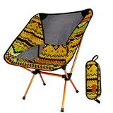 Portable Foldable Chairs, Collapsible Camping Chair with Tropical Style Pattern, Beach Chair with Backpack, Lightweight Backpack Chair Outdoor Chair for Outdoor, Camp, Picnic, Hiking (Color : A)