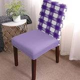Dining Chair Covers, Stretch Protectors Slipcovers Pastoral Watercolor Purple White Grid Removable Washable Seat Cover for Home Living/Dining Room Party Hotel Farmhouse Style