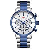 Business Multifunctional Waterproof Quartz Watch Luminous Steel Band Men's Watch, White Face Blue Steel Band