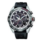Citizen Promaster Alarm World Time Chronograph Black Dial Men's Eco-Drive Watch CB5036-10X