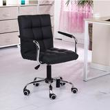 Ivy Bronx Fashion Casual Lift Chair Office Work Chair Beauty Salon Chair White Upholstered/Bungee in Black, Size 42.52 H x 34.64 W x 26.38 D in