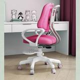 Zoomie Kids Children's Learning Chair Ergonomic Design Sitting Posture Correction Desk Chair Metal in Pink, Size 35.0 H x 15.0 W x 15.0 D in Wayfair