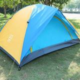 pixnor 1 Set Outdoor Mountaineering Tent Portable Waterproof Tent Mosquito Proof Tabernacle Camping Tent (Blue & Yellow Suitable For 2 Persons))