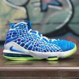 Nike Shoes | Nike Lebron Xvii Gs Blue Knit Basketball Sneakers | Color: Blue/Green | Size: 8.5