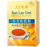"""Ban Lan Gen, 10 Tea Bags, Prince of Peace"""