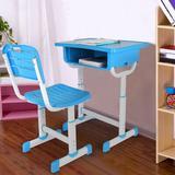 Zoomie Kids Simple Home Computer Desk Kids Desk & Chair Set Height Adjustable Ergonomic Study School Writing Desk U.S. Stock Wood in Brown | Wayfair