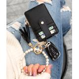 Aili's Corner Women's Key Chains Black - Black & Imitation Pearl Key Ring Wallet Bangle