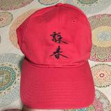 Nike Accessories   Francis Fong Academy Nike Adjustable Hat Red   Color: Black/Red   Size: Os
