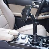 Aike Home Universal Car Bracket Mounts Holder in Black, Size 7.09 H x 2.17 W x 4.72 D in | Wayfair DFFTXOM45560500B