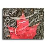 Artorang The World Is Nothing Quote Written On Leaf w/ Persian Calligraphy Wall Art Canvas & Fabric in Brown/Red, Size 8.0 H x 12.0 W x 0.75 D in