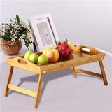 Inbox Zero Breakfast Tray Bed Tray w/ Handle in Yellow, Size 9.1 H x 19.7 W x 11.9 D in | Wayfair B2640C14B8E64F7D99C53B8FE2F4289E