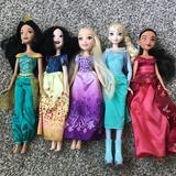 Disney Toys | Disney Princesses Set Of 5 Dolls | Color: Blue/Purple | Size: Osg